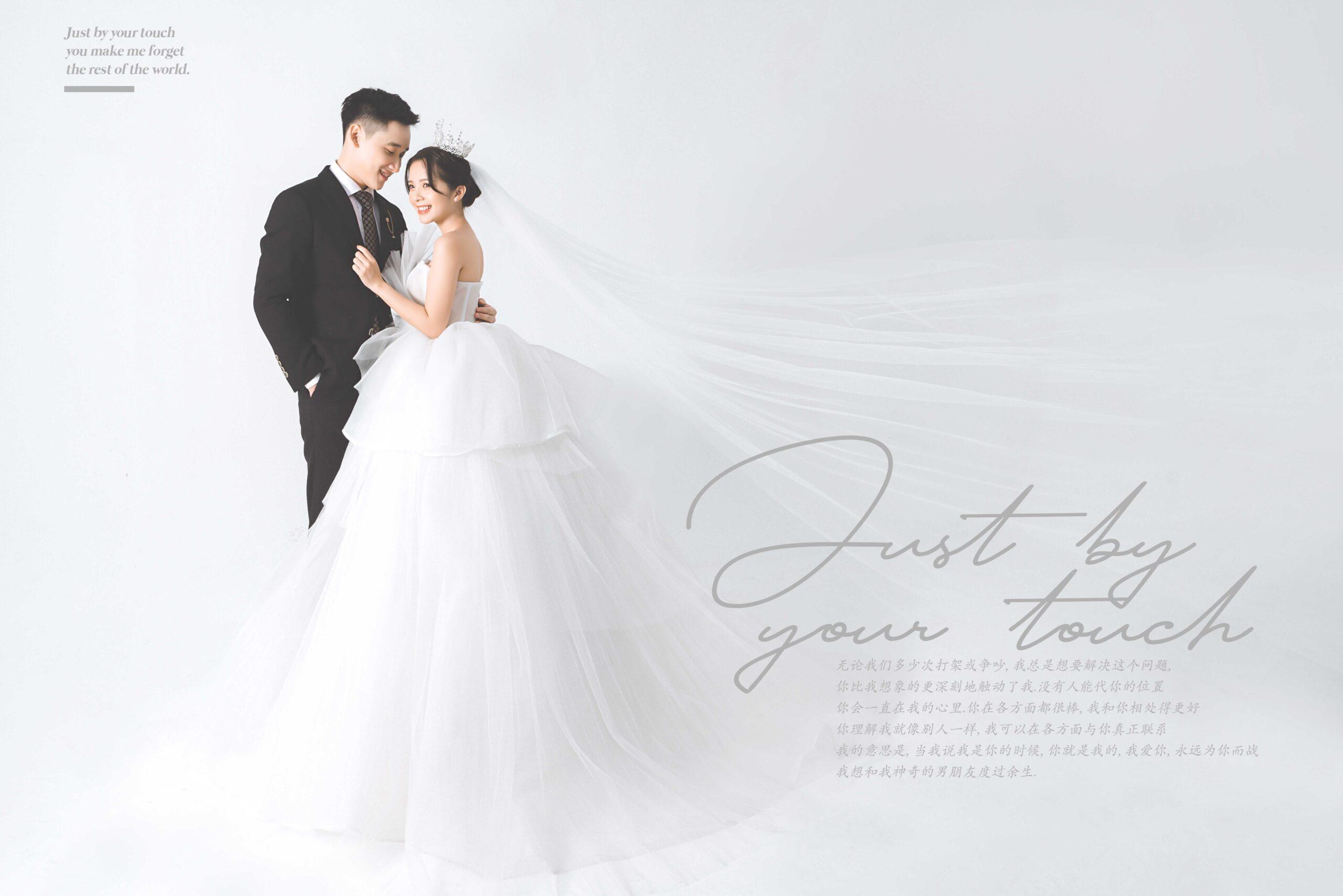 Chụp ảnh cưới Hà Nội giá rẻ
